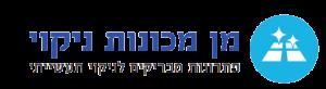 man-logo-300x82